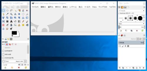 GIMP シングルウィンドウモードとマルチウィンドウモード2