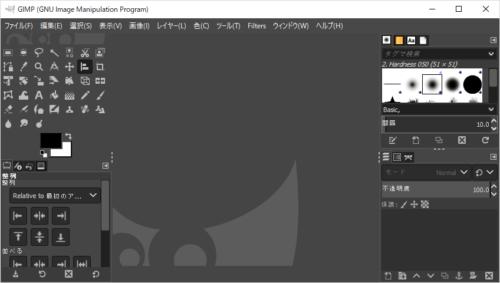 GIMP テーマ Dark