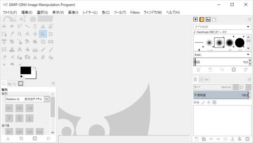 GIMP テーマ System