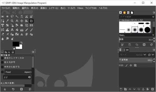 GIMP通常版の導入手順10