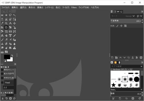 GIMP 言語を日本語に変更する5
