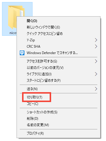 nicotalk ダウンロード7