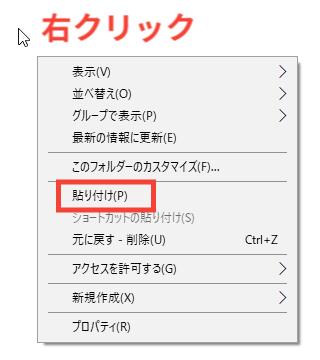 nicotalk ダウンロード8