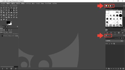 GIMP ダイアログを切り替える