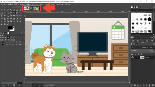 GIMP 画像ウィンドウ 編集する画像を切り替える