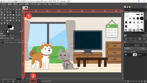 GIMP 画像ウィンドウ 定規の単位を変更