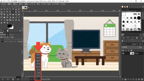 GIMP 画像ウィンドウ 画像の表示を拡大・縮小