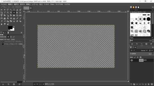 GIMP 画像編集の始め方 背景が透過されたギャンバスを作成