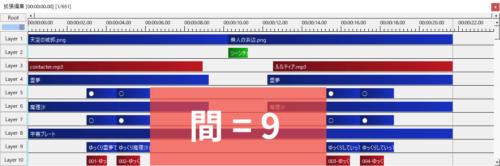 nicotalk(ニコトーク) 間の設定 背景とBGMの初期値