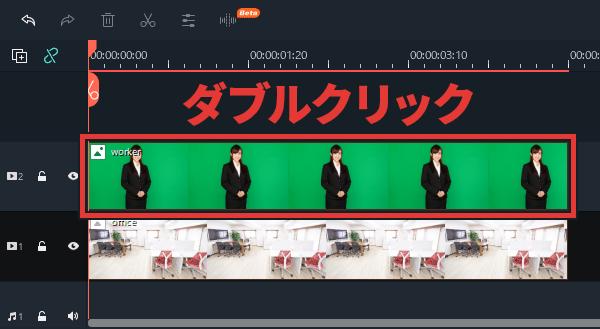 Filmora クロマキー合成