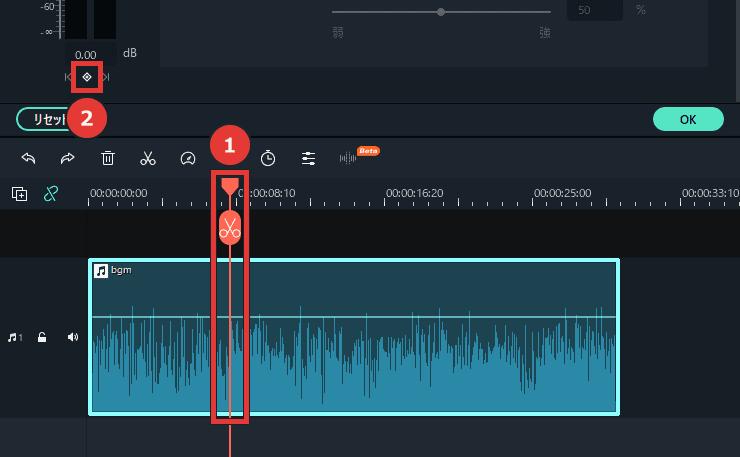 Filmora ボリュームキーフレームを追加